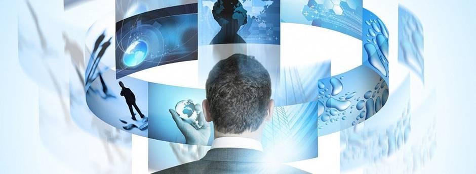 Автоматизация и мышление персонала